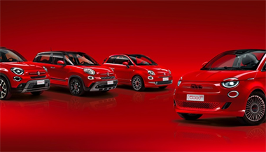 Fiat Announces Partnership with (RED)